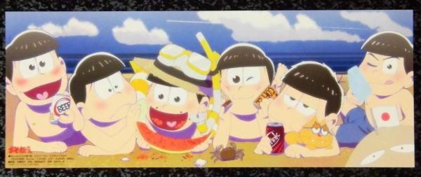 月刊アニメディア 8月号 おそ松さん アニメイトオリジナル特典:ビッグポストカード