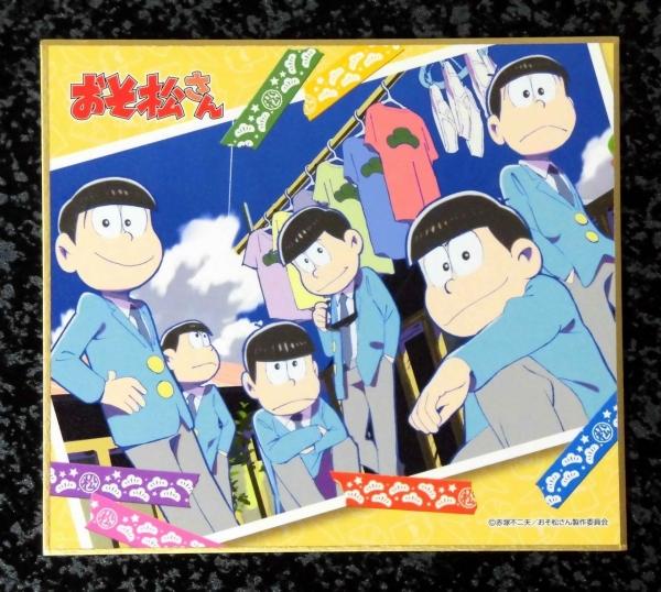 おそ松さん トレーディングミニ色紙 Vol.2