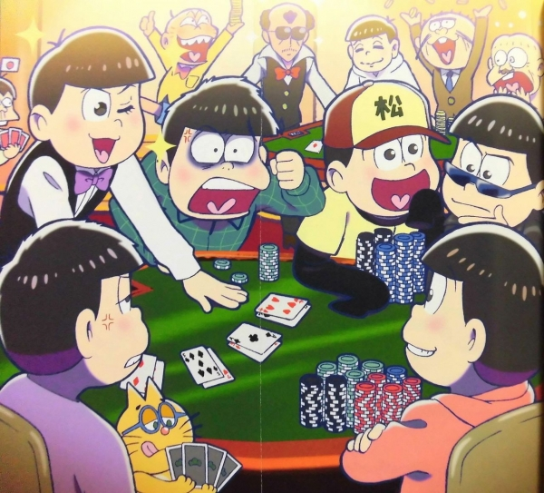 TVアニメおそ松さんキャラクターズブック 5 十四松 [ピンナップ・カジノ]