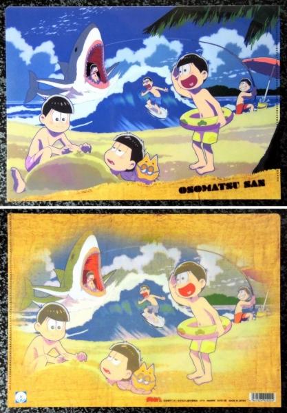 [クリアファイル] 海で遊ぶ6つ子