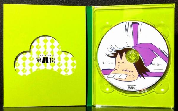 [DVD] おそ松さん 第八松 [DISC]