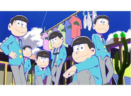おそ松さん 6つ子