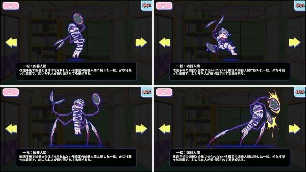 ☆3 一松:凶器人間