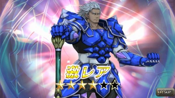 ☆4 拳斧のバルトリアス