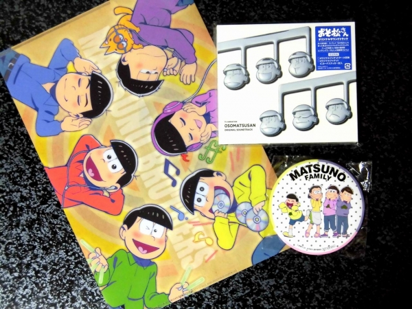 おそ松さん オリジナルサウンドトラック
