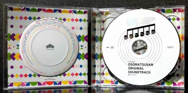 おそ松さん オリジナルサウンドトラック [DISC1]