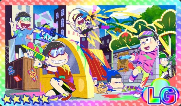 No.358 6つ子のサバゲー