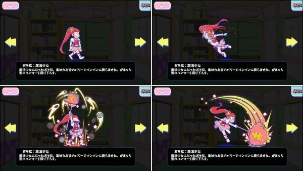 ☆3 おそ松:魔法少女