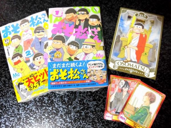おそ松さんのコミック2冊購入