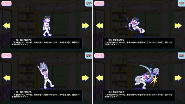 ☆3 一松:おそ松EXPO
