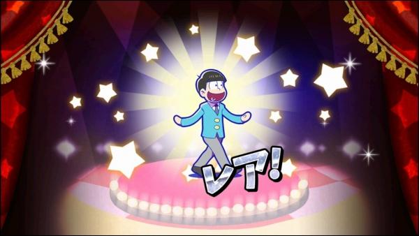 ☆3 十四松:青スーツ