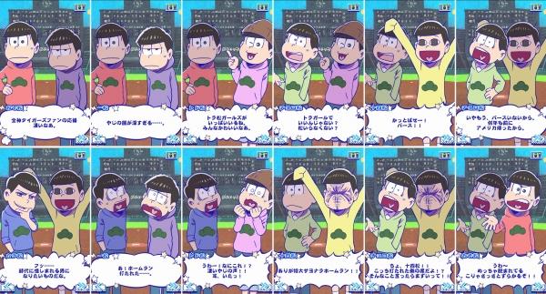 大阪:001 ありが特大サヨナラホームラン!