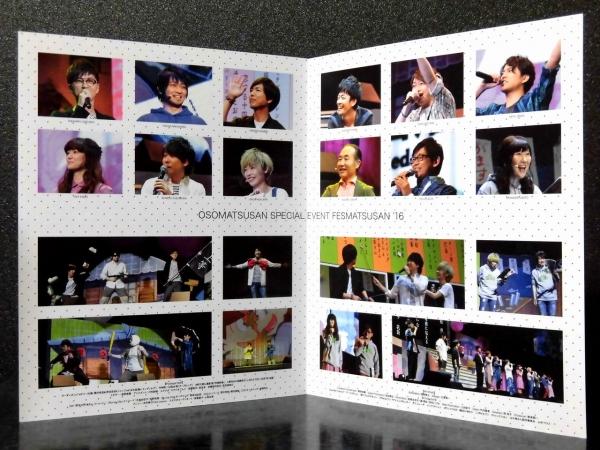 [DVD] FSMT'16 [ブックレット]