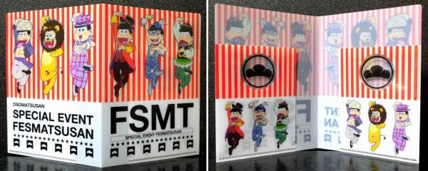 [DVD] FSMT16 [チケットホルダー]