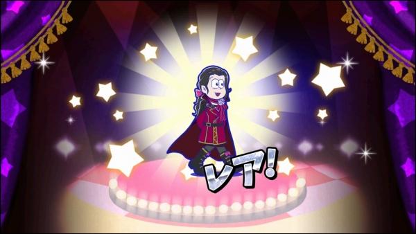 ☆3 トド松:ヴァンパイア