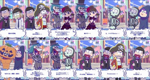 01 ハロウィン魔人登場!