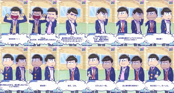 01 学園OBって卒業生の事だって