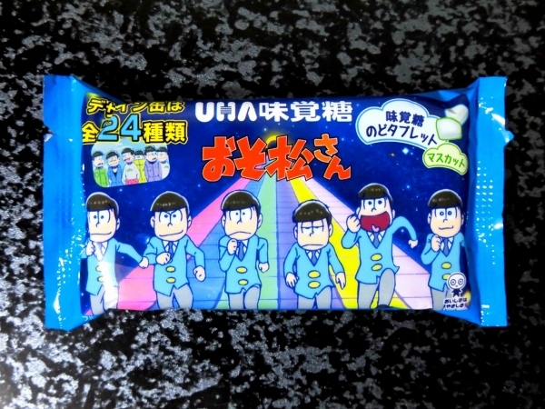 UHA味覚糖xおそ松さん デザイン缶