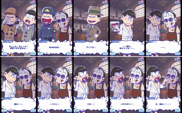 04 なごみ探偵の力!