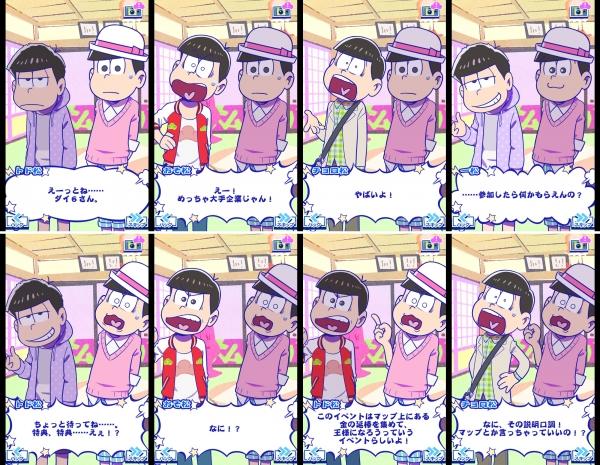 01 ニートフェス キング編