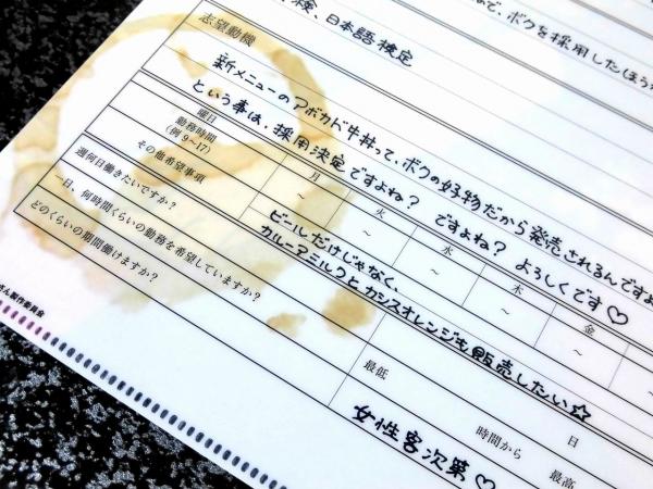 すき家xおそ松さん 限定クリアファイルセット [トド松]