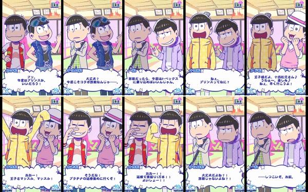 01 ニートフェス プリンス編