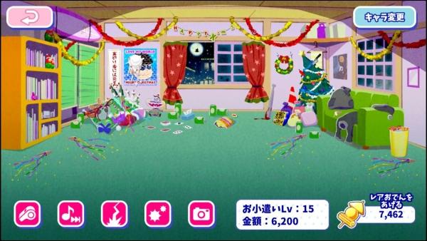 クリスマス仕様のニート部屋