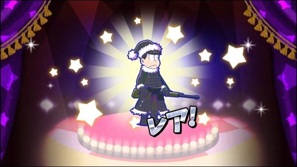 ☆3 チョロ松:ダークサンタ