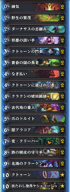20160601deck.png