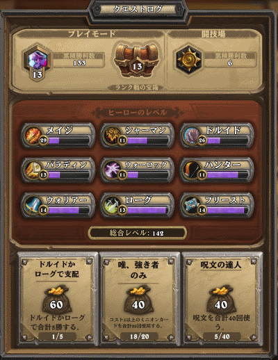 20160601rank13.png