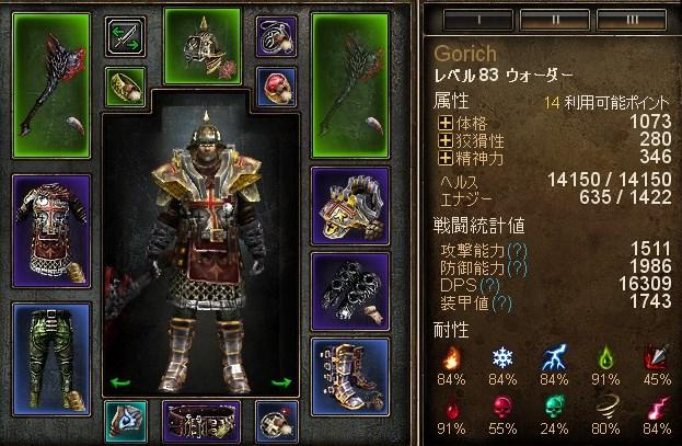 Best Battlemage Build Grim Dawn