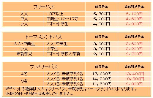 20160728fujiq1.png