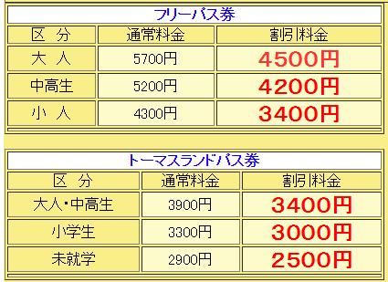 20160728fujiq2.png