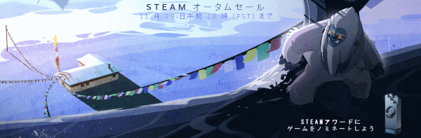 20161129steam.png