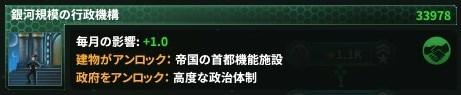 20161214142646_1.jpg