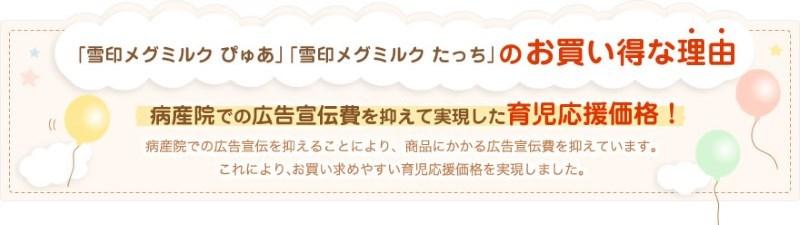 img_okaidoku.jpg