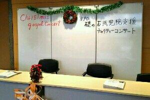IMG_20161223_121905_crop_300x200.jpg