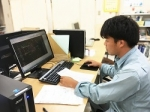 hashidate_PC.jpg