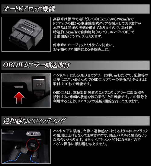 AUTO-DOA-2_20161006142214643.jpg