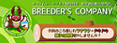 breeders company+
