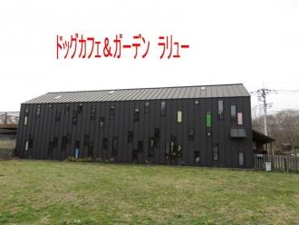 2016_04_17_10.jpg