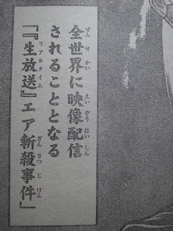 20160715.jpg