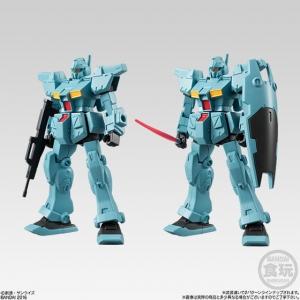機動戦士ガンダム ユニバーサルユニット 3 (1)
