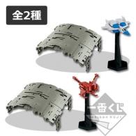 一番くじフィギュアセレクション 機動戦士ガンダム F賞 ジオラマフィギュアセット