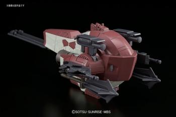 BB戦士 ガンダムバルバトスルプス DX 6