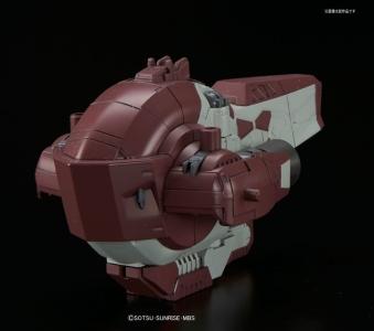 BB戦士 ガンダムバルバトスルプス DX 5