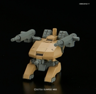 BB戦士 ガンダムバルバトスルプス DX 7