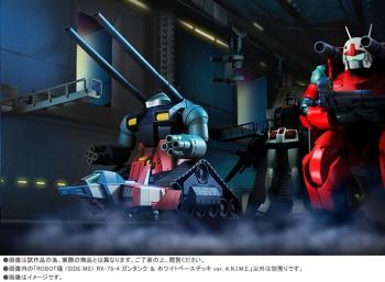 ROBOT魂 RX-75-4 ガンタンク & ホワイトベースデッキ ver. A.N.I.M.E. イメージ画像2