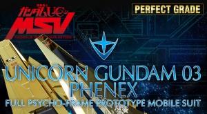 PG RX-0 ユニコーンガンダム3号機 フェネクスの商品説明画像1