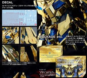 PG RX-0 ユニコーンガンダム3号機 フェネクスの商品説明画像9